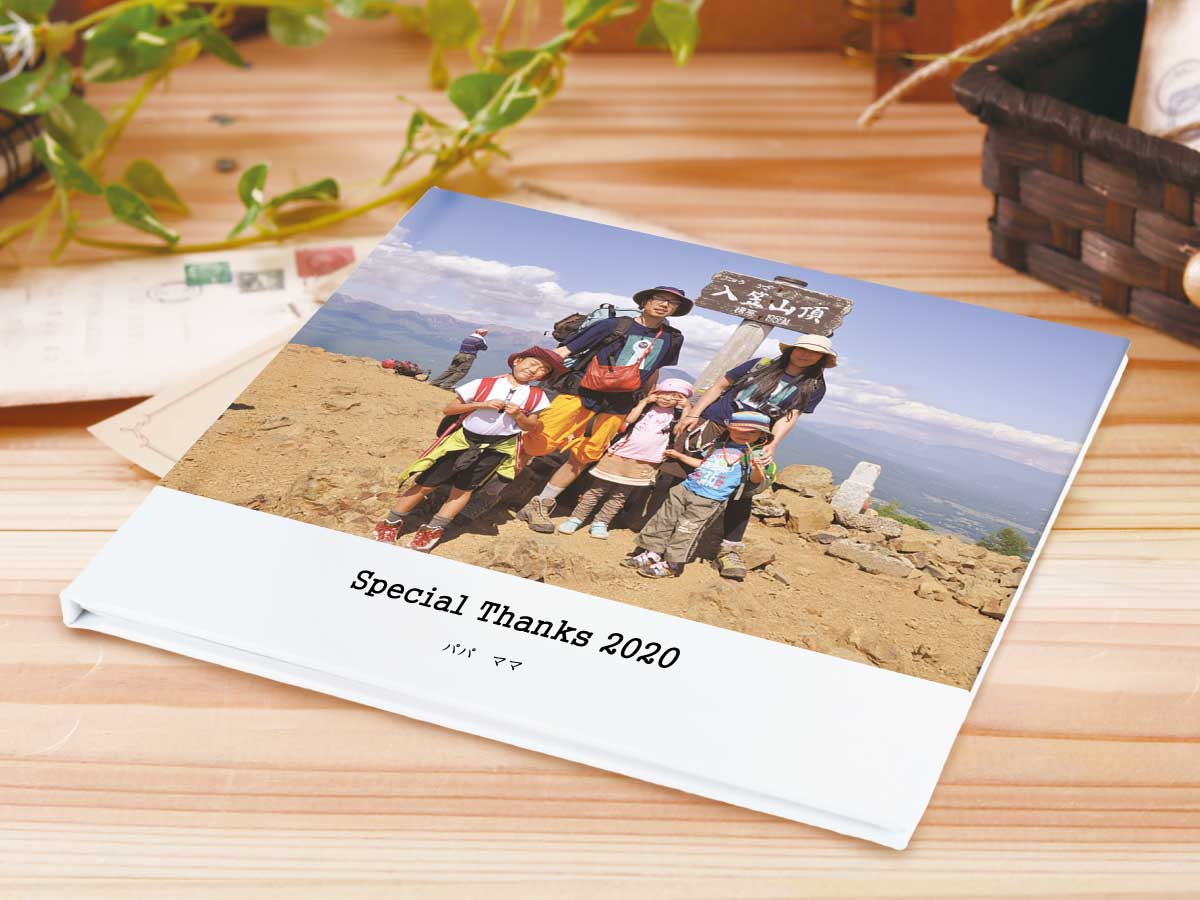メッセージブック 結婚式で両親贈呈版
