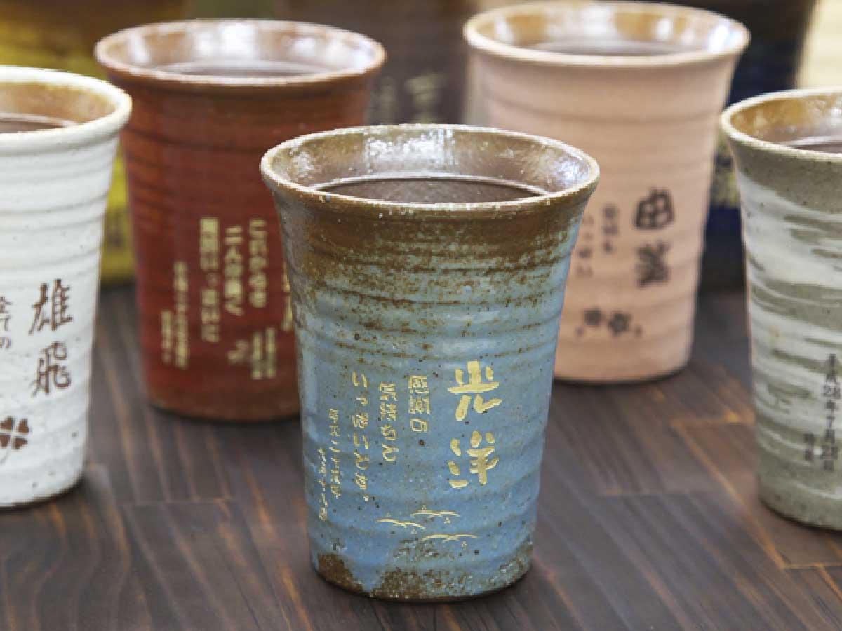 名入れギフト.com 敬老の日特集 名入れ陶器のグラス