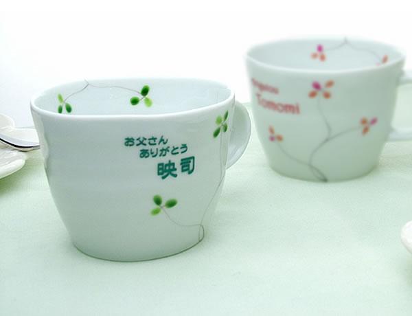 有田焼 コーヒカップ