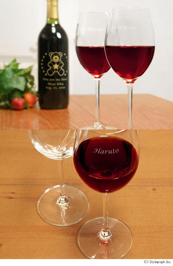 オリジナル名入れワイングラス